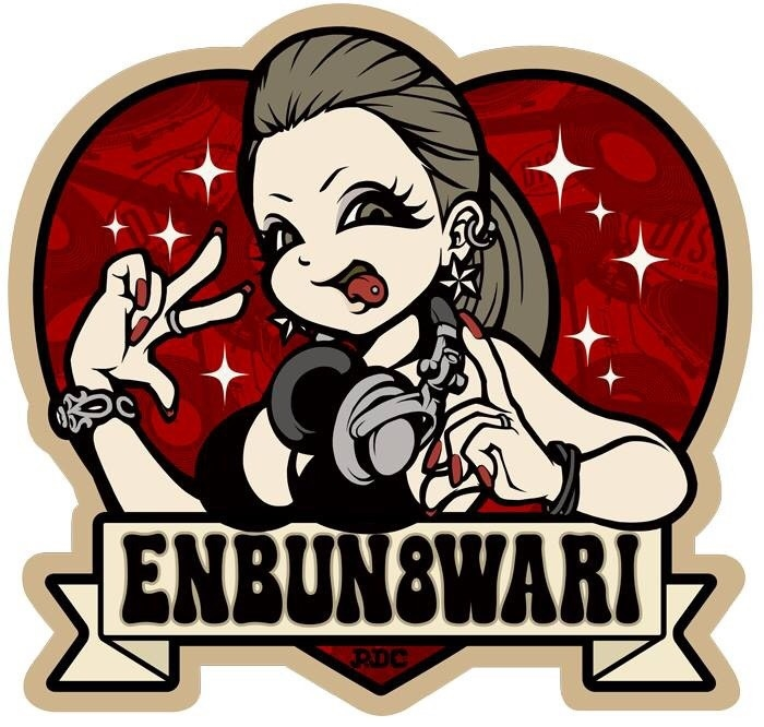 ENBUN8WARI(GOLD FINGER)
